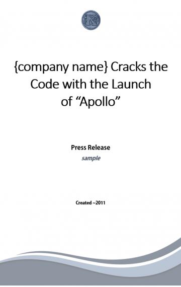Press Release (sample)
